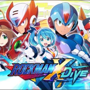 【アプリ】「ロックマンX」の新作『ロックマンX DiVE』がスマートフォン用ゲームとして2020年秋に配信!