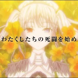 【OVA】『デート・ア・バレット』後編「ナイトメア・オア・クイーン」のEDテーマがRinamooNの「Precious」に決定!予告編や入場者特典の情報も公開!