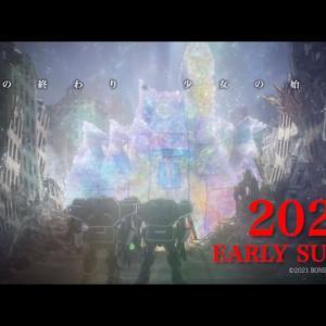 【映画】劇場版3部作の最終章『EUREKA/交響詩篇エウレカセブン ハイエボリューション』が2021年初夏公開!特報映像&ティザービジュアルが解禁