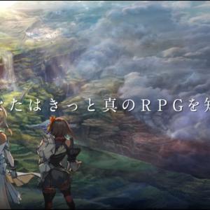 """【アプリ】セガの新作RPGが「TGS 2021 ONLINE」内にて発表予定!""""あなたはきっと真のRPGを知る。"""""""