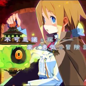 【PS4/PSV】『ガレリアの地下迷宮と魔女ノ旅団』の発売日が決定!原田たけひと氏による描き下ろし店舗特典のイラストも公開!