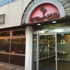 今週末(11/1)は飲み放題2千円にてサミットビル3階で金曜の会を開催!!