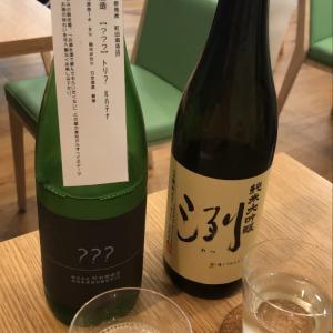 酒商 山田