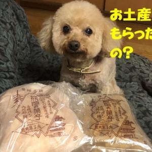 熊岡のお菓子