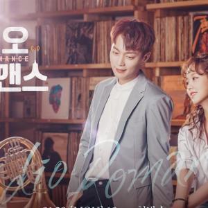 韓国ドラマ「ラジオロマンス」