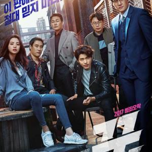 やっぱりおもしろかった!!韓国映画「スウィンダラーズ」