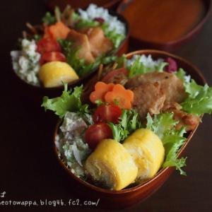10月18日 レンチンはちみつ味噌焼きチキン弁当
