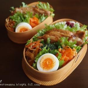 10月23日 豚の生姜焼き弁当
