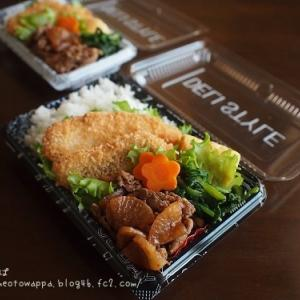 10月30日 白身魚フライ弁当とトヨ型牛乳パン