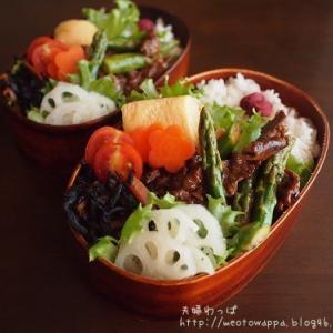 11月5日 牛肉とアスパラのオイスターソース炒め弁当とイングリッシュマフィン