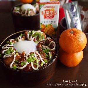 1月13日 甘辛鶏マヨ温玉のっけ丼