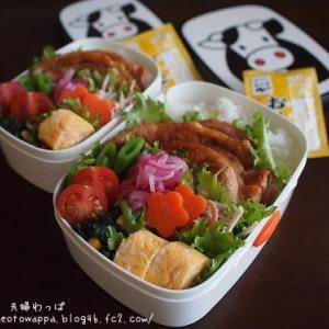 1月16日 豚の生姜焼き弁当