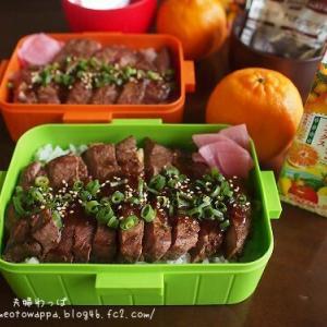 1月25日 ステーキ丼弁当