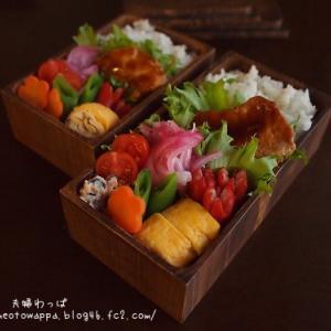 1月28日 メカジキの照り焼き弁当