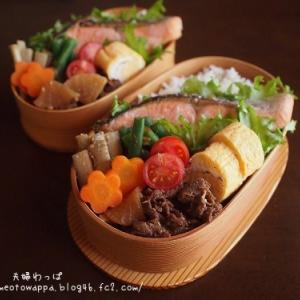1月30日 焼き鮭弁当