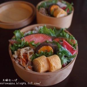 2月11日 焼き鮭弁当