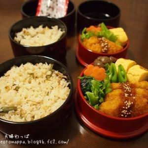 2月14日 山菜ご飯弁当とバナナパウンド