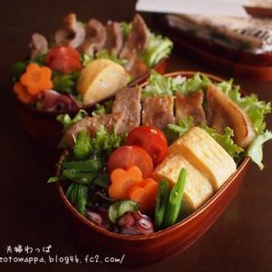 2月21日 豚の味噌漬け弁当とウインナーパン
