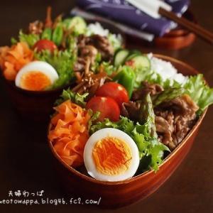 3月30日 牛肉とアスパラのオイスターソース炒め弁当
