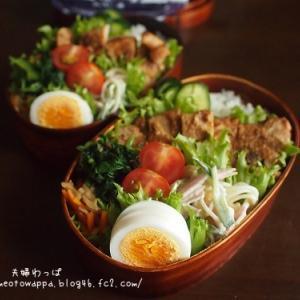 7月14日 豚の味噌漬け弁当とコーンマヨパン