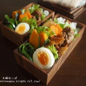 9月3日 牛肉と大根の甘辛炒め弁当と黒ごまちぎりパン