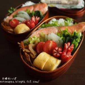 9月10日 焼き鮭弁当
