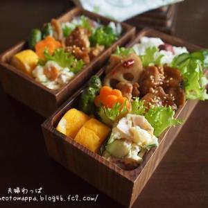 9月15日 手羽トロの照り焼き弁当とハムマヨチーズパン