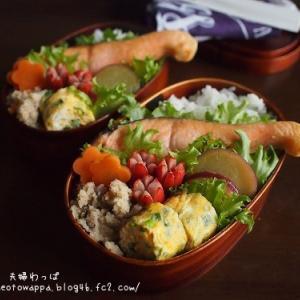 9月29日 焼き鮭弁当とウインナーチーズパン