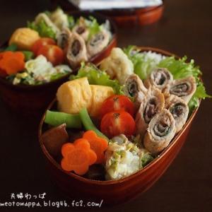 10月20日 豚肉の梅しそ巻き弁当とパン・オ・レ