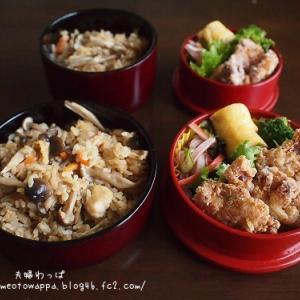 10月23日 炊き込みご飯弁当とマドレーヌ