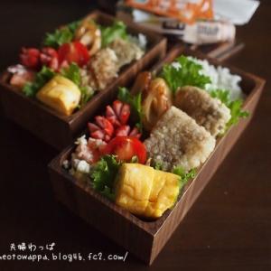 10月30日 そのまま白身魚の竜田揚げ弁当