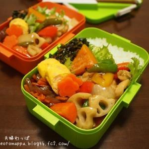 11月26日 鶏の野菜の黒酢あん弁当