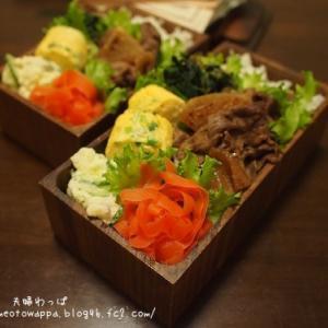12月3日 牛肉と大根の甘辛炒め弁当
