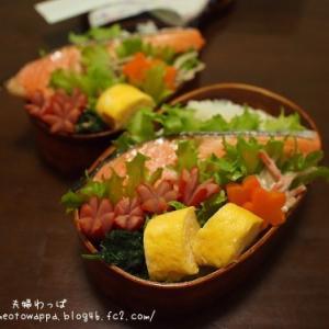 1月19日 焼き鮭弁当