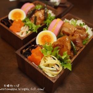 1月25日 鶏の照り焼き弁当