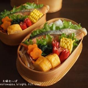 6月21日 焼き鮭弁当