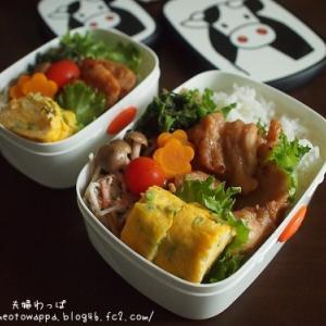 7月30日 鶏むね肉の味噌漬け弁当