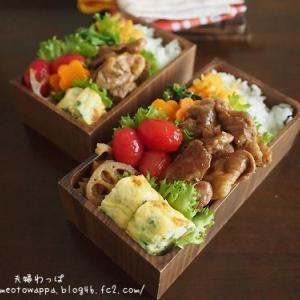 8月3日 豚の生姜焼き弁当