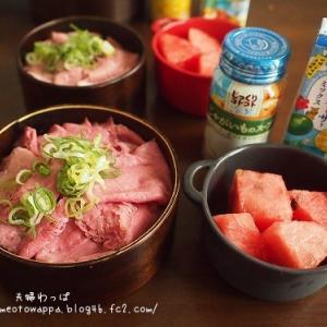8月9日 ローストビーフ丼弁当