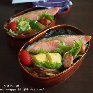 8月10日 海苔鮭弁当