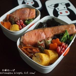 8月24日 海苔鮭弁当