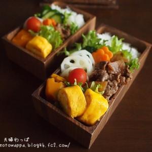 8月31日 牛肉と大根の甘辛炒め弁当