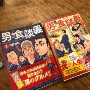 ニュースレター4月号発送!