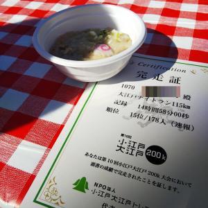 【速報】大江戸ナイトに行ってきました