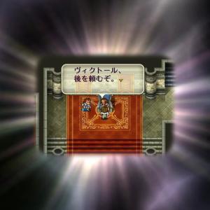 ロマサガRS クジンシーしばいて[皇帝の決意]SSレオンをスタイル召喚 レベル30時点でのステータス補正はこちら 技・アビリティが素晴らしいです!【画像】