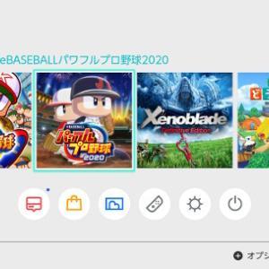 パワプロ2020 Switchダウンロード版の予約販売が開始、ソフト容量は6.6GBです さっそく買ってDLしました!【画像】