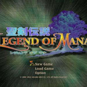 聖剣伝説LOMリマスター 3時間ほどプレイして「獣王」までクリアした時点での感想 世界観と音楽に浸るRPG