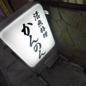 かんのん食堂の鰻丼