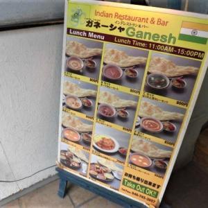 インドレストラン「ガネーシャ」