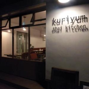 御成のタイ料理kuriyum